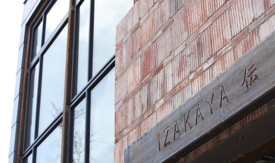 Izakaya Den exterior signage_900