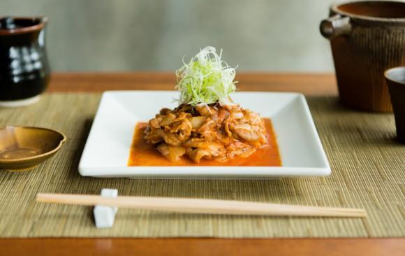 Japanese/Izakaya Style Menu